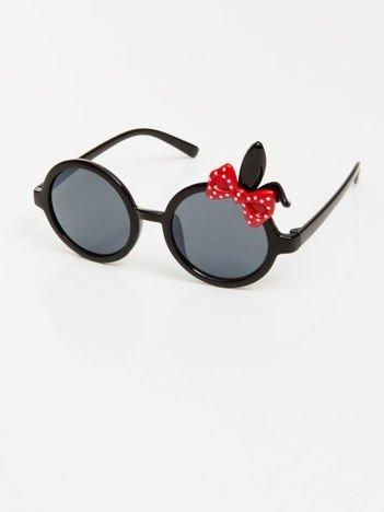 ZAJĄCZEK Z KOKARDĄ Dziecięce czarne okulary  z filtrami,odporne na wyginania