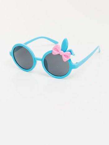 ZAJĄCZEK Z KOKARDĄ Dziecięce niebieskie okulary  z filtrami,odporne na wyginania