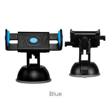 HOCO CPH17 Uchwyt samochodowy z regulacją i obrotem 360° Na deskę rozdzielczą i szybę Mocna przyssawka Do telefonu i nawigacji