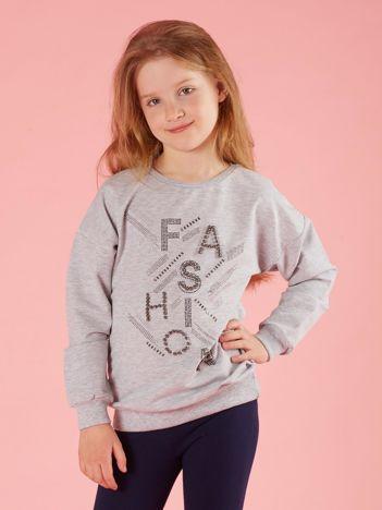 3d5371d958f98 Ubrania dla dzieci, tania i modna odzież dziecięca – sklep eButik.pl
