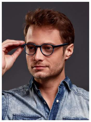 Okulary korekcyjne  +1.5 D dwukolorowe ,do czytania, stylizowane na RAY BAN +GRATIS PLASTIKOWE ETUI I ŚCIERECZKA Z MIKROFIBRY