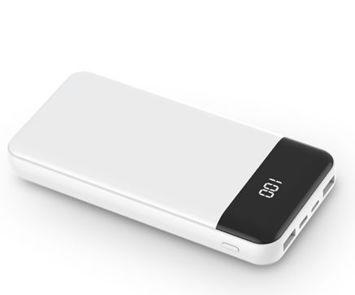 Q-touch QPB-07 Nowoczesny Powerbank o mocy 20000 mAh ekran wyświetlania danych zasilania,szybkie ładownie 2A dwa USB Kolor biały