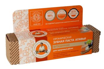 Receptury Babci Agafii Pasta do zębów organiczna WITAMINOWA wzmacniająca dziąsła 75 ml