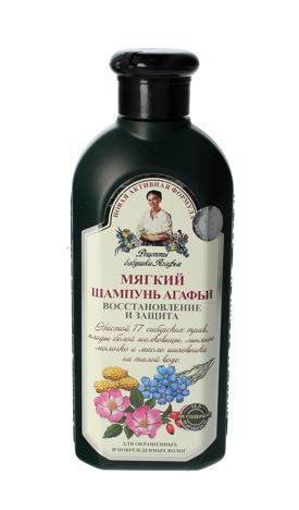 Receptury Babci Agafii Szampon ZIOŁOWY MIĘKKI naturalny 350 ml