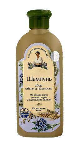 Receptury Babci Agafii Szampon do wszystkich do włosów pozbawionych objętości naturalny 350 ml