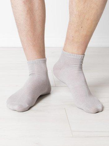 Szare gładkie stópki męskie