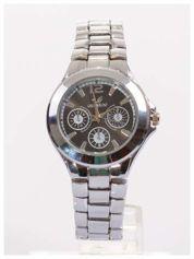 Damski zegarek. Bardzo kobiecy. Mała tarcza. Delikatny.