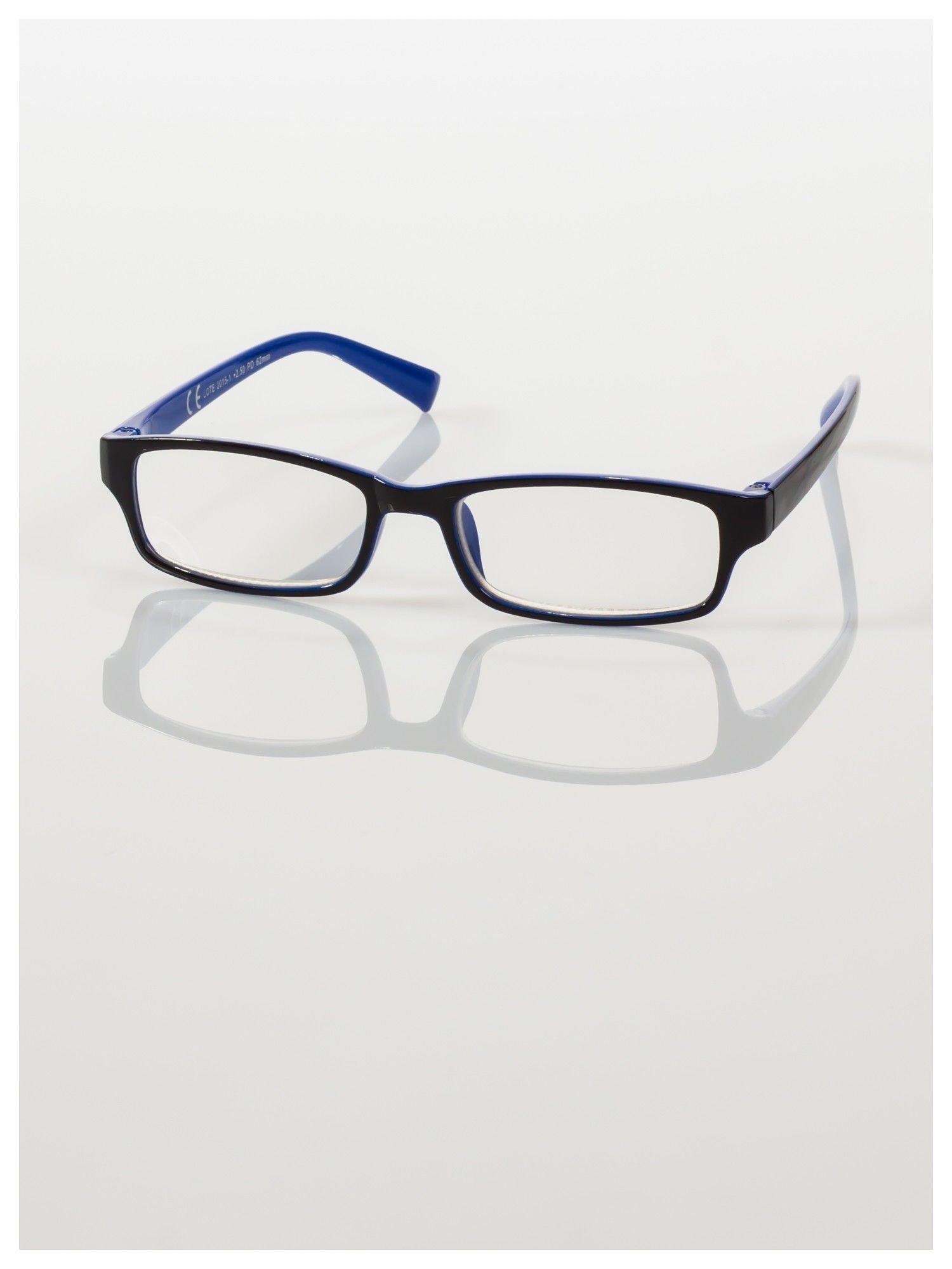 Okulary korekcyjne dwukolorowe do czytania +3.0 D                                    zdj.                                  2