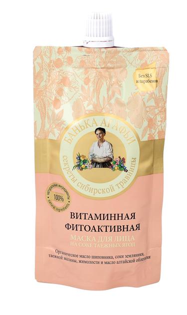 Bania Agafii NATURALNA Maska do twarzy witaminowa - fitoaktywna 100 ml