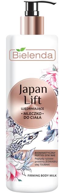 """Bielenda Japan Lift Mleczko do ciała ujędrniające  400ml"""""""