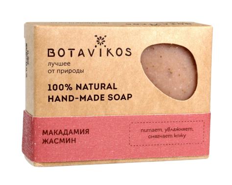 """Botavikos Mydło ręcznie robione 100% naturalne Makadamia i Jaśmin 100g"""""""