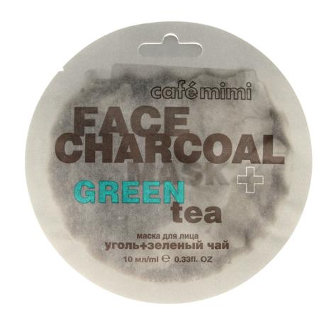 """Cafe Mimi Face Charcoal Maseczka do twarzy Węgiel Bambusowy & Green Tea 10ml"""""""