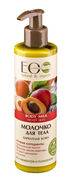 """EOLaboratorie Body Milk Mleczko do ciała """"Aksamitna Skóra""""  250ml"""""""