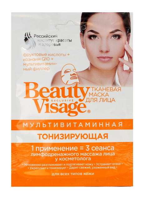 Fitocosmetics Beauty Visage Maseczka na tkaninie multiwitaminowa 25 ml