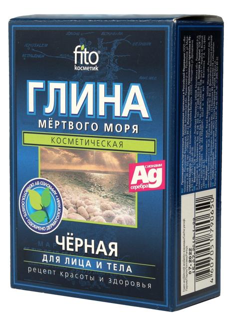 Fitocosmetics Glinka czarna z Morza Martwego do twarzy i ciała 100 g