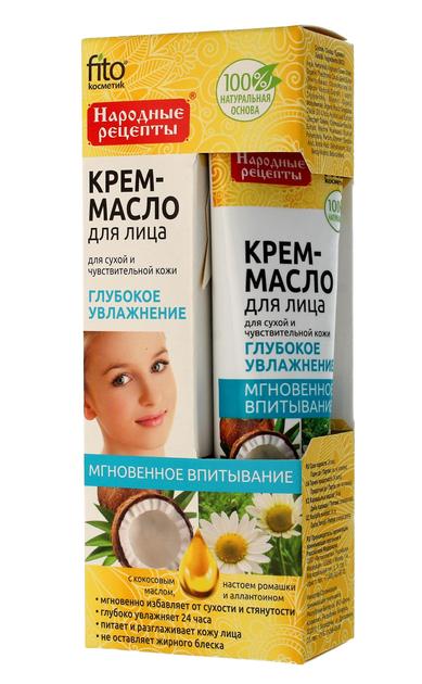 Fitocosmetics Krem-Olejek Dla Twarzy Na Bazie Naturalnych Olejków Roślinnych Głębokie Nawilżanie dla cery suchej i wrażliwej 45 ml