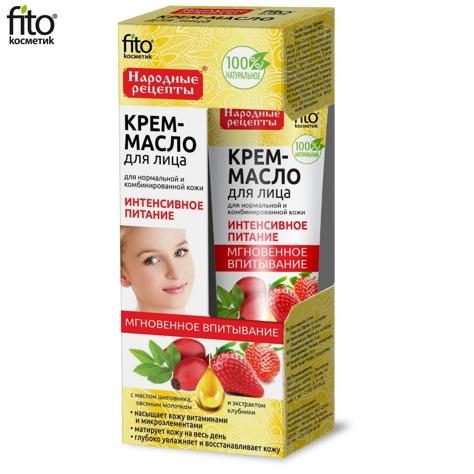 Fitocosmetics Krem-olejek dla twarzy Intensywne odżywianie dla cery normalnej i mieszanej 45 ml