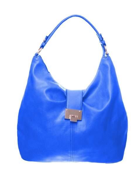 Niebieska torebka hobo z zapięciem