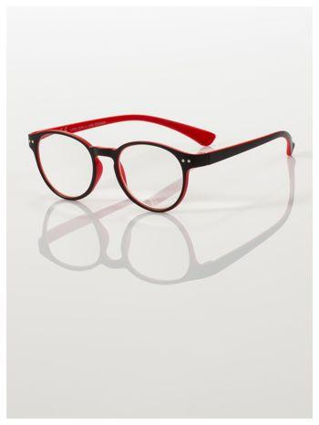 Okulary korekcyjne  +3.5 D dwukolorowe ,do czytania, stylizowane na RAY BAN +GRATIS PLASTIKOWE ETUI I ŚCIERECZKA Z MIKROFIBRY                                  zdj.                                  1