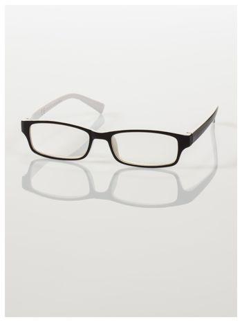 Okulary korekcyjne dwukolorowe do czytania +2.0 D                                    zdj.                                  2