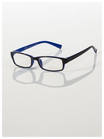 Okulary korekcyjne dwukolorowe do czytania +3.5 D                                    zdj.                                  1