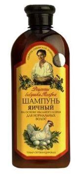 """Receptury Babuszki Agafii Szampon jajeczny 350 ml"""""""