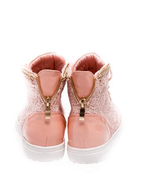 Różowe koronkowe sneakersy z łańcuszkiem                                  zdj.                                  3