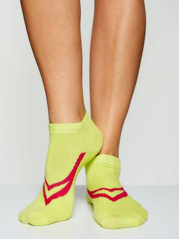 Skarpetki damskie stopki gładkie z geometrycznym nadrukiem mix 5 par                                  zdj.                                  9