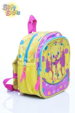 Żółty plecak na wycieczkę DISNEY Soft Spots                                  zdj.                                  3