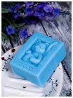 LaQ Mydełko Kot z kłębkiem wełny - niebieski / Zapach - wata cukrowa BEZ SLS i SLES                                  zdj.                                  1