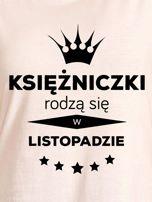 T-shirt damski KSIĘŻNICZKI RODZĄ SIĘ W LISTOPADZIE ecru                                  zdj.                                  2